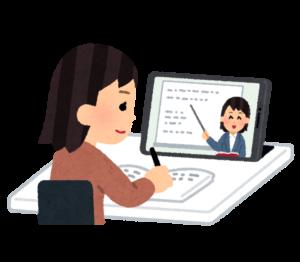 通信教育&映像授業