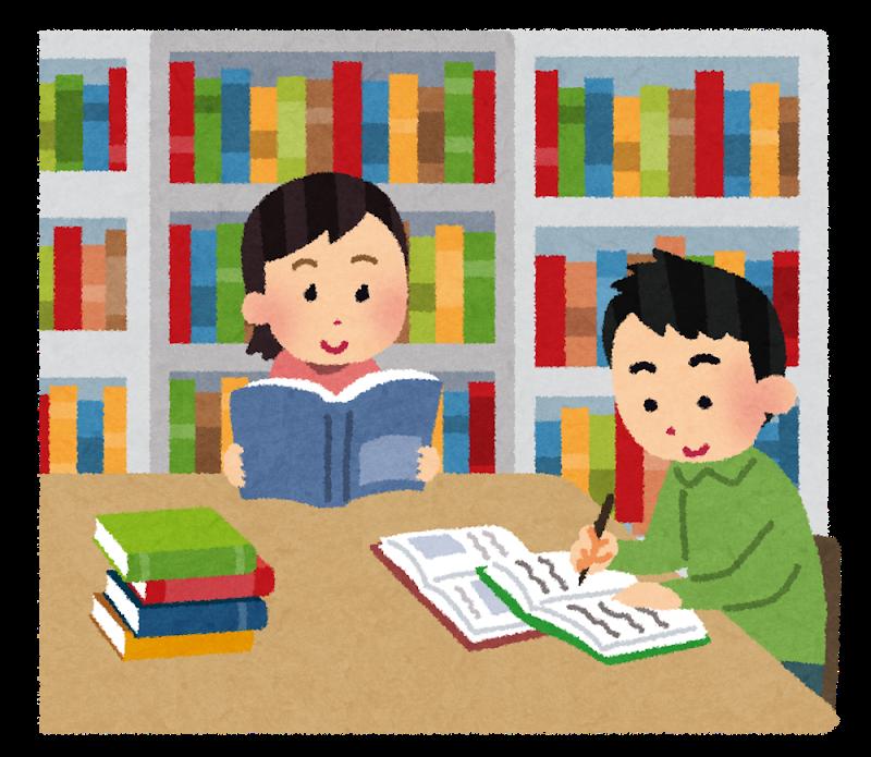 多読多聴型の英語塾